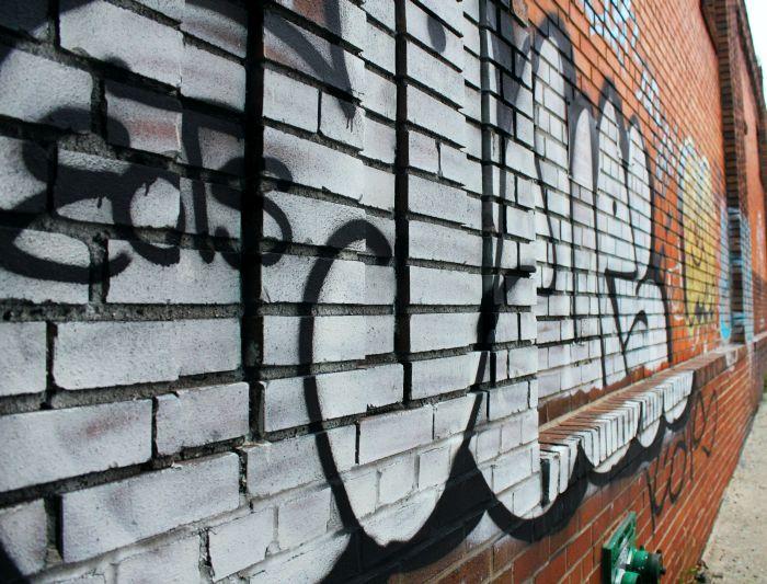 Graffiti, street art, Mott Haven, The Bronx, New York City. www.thenextstoponthistrain.com