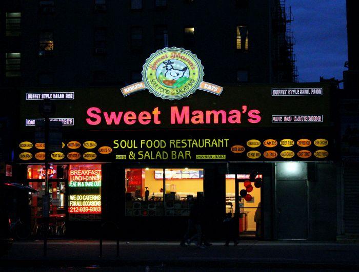 Sweet Mama's Soul Food Restaurant, Harlem, Manhattan, New York City, www.thenextstoponthistrain.com