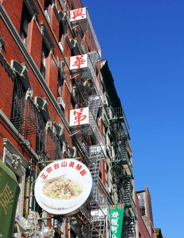 Chinatown New York City, Manhattan, www.thenextstoponthistrain.com